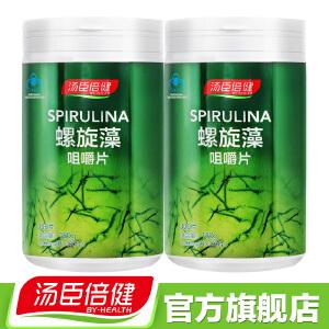 汤臣倍健螺旋藻咀嚼片300片 2瓶增强免疫力 成人中老年