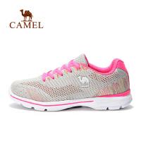 camel骆驼户外女款越野跑鞋 吸汗防滑女跑步鞋运动鞋
