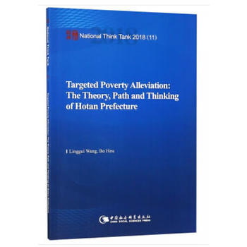 Targeted Poverty Alleviation:The Theory.Path and Thinking of Hotan Prefecture( 货号:752033375)