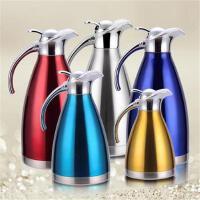 不锈钢内胆家用热水瓶保温壶欧式咖啡壶开水瓶暖瓶 2L 红色