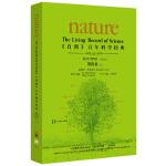 百年科学经典(英汉对照平装版)第四卷下1946-1965)
