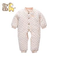 童泰新款婴儿衣服冬0-1岁婴儿棉衣男女宝宝彩棉连体衣夹棉哈衣