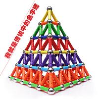 磁力棒儿童益智玩具积木3-5-6-7周岁智力磁铁磁性拼装幼儿园