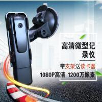 移路通Yilutong V8 执法记录仪 高清 微型摄像机 无线摄像头 微型摄像头无线隐形小摄像机