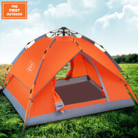美国第一户外全自动露营帐篷2-3-4人野外速开多功能防雨防蚊夏季