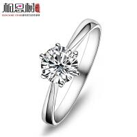 相思树 925纯银女款镀白金求婚订婚结婚戒指 六爪仿真钻戒80分简约刻字指环