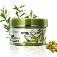A'Gensn/安安金纯 橄榄油深层补水睡眠面膜150g