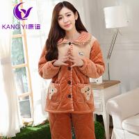 香港康谊 冬季女睡衣加厚三层珊瑚绒夹棉女长袖家居服保暖套装