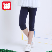 小猪班纳女童中裤中大童七分裤纯色打底裤2017夏季新款儿童裤子