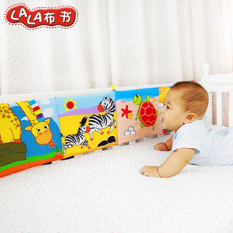 管婴儿床围动物的花衣裳