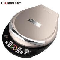 利仁 电饼铛LRT-326A双面加热家用煎烤机蛋糕机煎饼烙电饼档正品