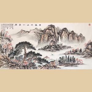 《踏遍千山一亭间》王明善(观云)世界名人文化村村长,中华两岸书画家协会主席