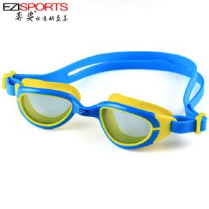 弈姿EZI儿童游泳眼镜 舒适防水防雾男女童泳镜 20046  开学惠