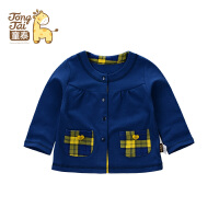 童泰新品秋装婴儿衣服女童外套长袖百搭上衣女宝宝开衫春秋外出服