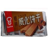 嘉顿(Garden) 威化饼干(巧克力味) 200g 袋装