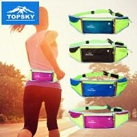 Topsky运动跑步腰包男女户外多功能手机包马拉松装备越野跑步腰包