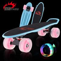 小鱼板香蕉板单翘儿童滑板青少年成人刷街公路板初学者四轮滑板车