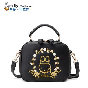 Miffy米菲 2016新款可爱萌兔刺绣斜挎包 时尚手提包卡通单肩包女包包潮