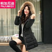 帕加尼迪 2016新款冬装韩版大毛领羽绒服女中长款加厚修身显瘦潮
