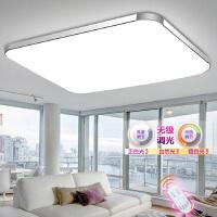 东联LED吸顶灯具客厅灯现代简约长方形卧室灯餐厅灯书房灯饰x109