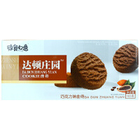 [当当自营] 达顿庄园 小曲奇 巧克力味 102g