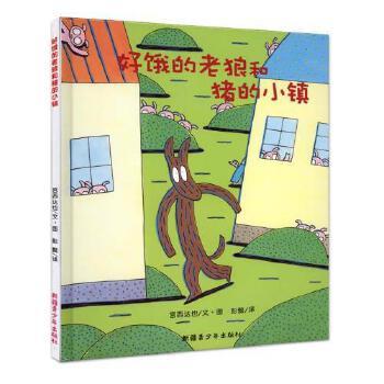 小镇水粉风景书籍