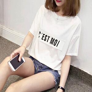 夏季新款韩版宽松字母贴布刺绣休闲上衣短袖T恤大码女装JM028-7176