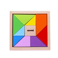 【当当自营】木玩世家 十块拼板积木七巧板升级宝宝木制积木玩具 Q2501T