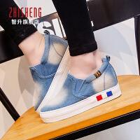 2017春季新款牛仔布内增高帆布鞋学生韩版布鞋低帮平底一脚蹬懒人鞋休闲板鞋
