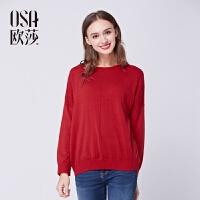 限时抢欧莎冬季新款女装休闲舒适红色圆领长袖针织衫D16037