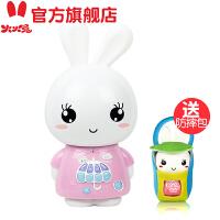 阿李罗火火兔F6 1-3 3-6岁婴幼儿童智能蓝牙故事机早教机MP3播放器益智玩具 可充电下载 厂家发货