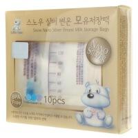 【当当自营】小白熊 长方型棕色母乳保鲜袋10片装 母乳储存/储奶袋