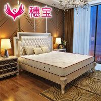 穗宝弹簧床垫 凝胶记忆棉床垫席梦思1.8米 iSLEEP-N