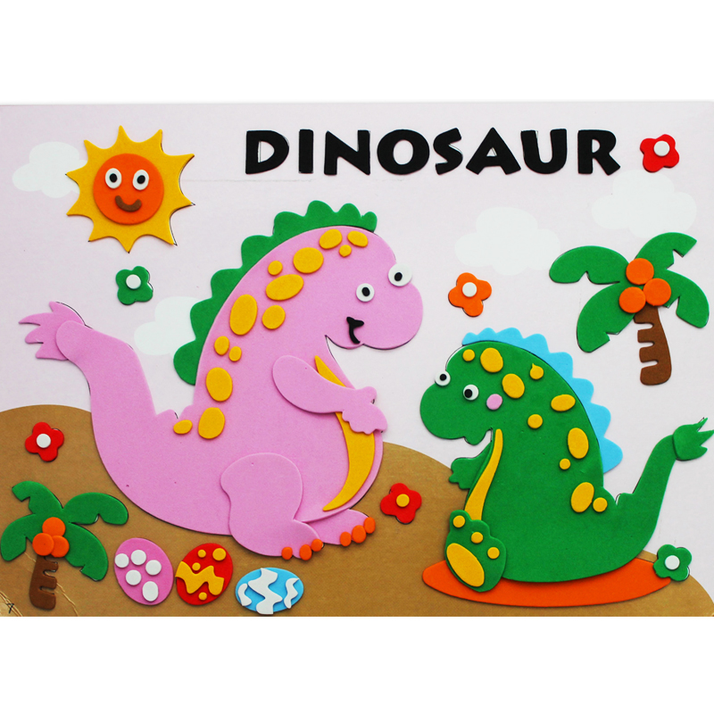 派eva贴画儿童手工制作 儿童益智玩具diy幼儿园手工 动物贴纸_7号恐龙