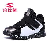 哈比熊童鞋春秋款儿童网鞋男童韩版儿童运动鞋透气女童鞋运动鞋潮