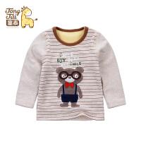 童泰秋冬新品儿童卫衣加绒1-4岁宝宝保暖上衣长袖绒衣百搭打底衫