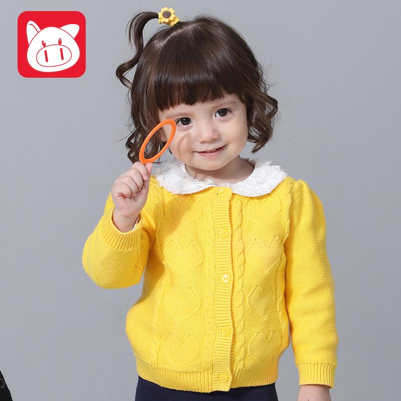 小猪班纳童装女针织开衫儿童宝宝毛衣外套春秋女童纯色外搭长袖衫