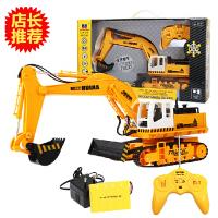 活石 超大遥控无线挖掘机工程车玩具男孩推挖土机儿童玩具车挖机遥控车