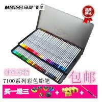 MARCO 马可7100-72TN专业彩色铅笔 马可彩铅 72色铁盒装,买一送三:转笔刀+南韩4B橡皮+铅笔延长器