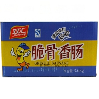 【包邮】双汇 火腿肠 脆骨香肠60gx60条 特产肉类零食小吃 整箱出
