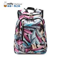 米菲印花双肩包女中学生背包学院风休闲旅行包牛津布帆布新款女包