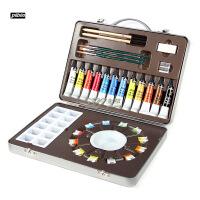 法国贝碧欧Pebeo水彩颜料铁盒装 绘画颜料组合套装*300610C