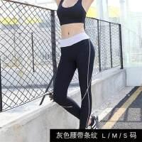 瑜伽服女瑜珈裤健身跑步运动长裤紧身速干弹力裤