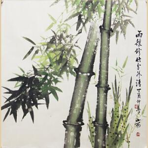 《雨后修竹分外清》吴山雨-中国美术家协会会员,广西省美术家协会会员、广西省柳州画院副院长