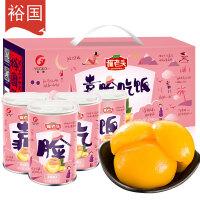【安徽特产】裕国靠脸吃饭对开黄桃罐头礼盒装1箱  砀山特产 糖水果罐头
