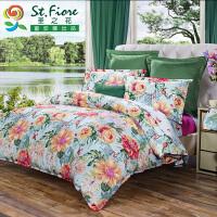 富安娜家纺 圣之花 床上用品纯棉印花舒适四件套 日光森林  1.8米床适用 (被套230*229cm)