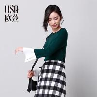 【2件7折,3件6折】OSA欧莎2016冬装新款休闲时尚拼接长袖喇叭袖毛针织衫D16045