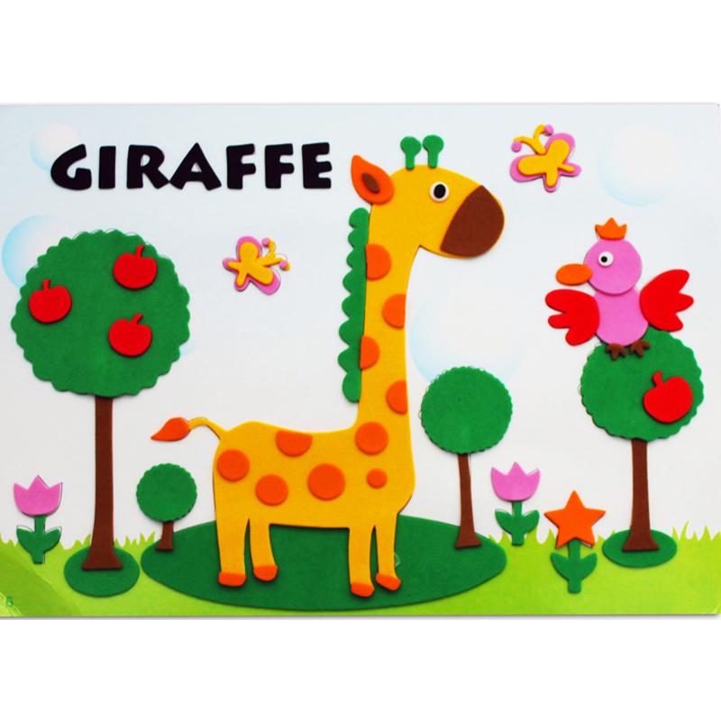 孩派eva贴画儿童手工制作 儿童益智玩具diy幼儿园手工 动物贴纸_6号长