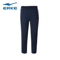 鸿星尔克男装 erke 男运动裤 新款透气休闲针织长裤