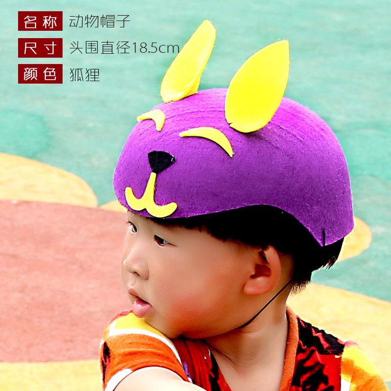 动物帽子12生肖帽子 儿童节游戏角色装扮 幼儿园表演道具帽子_白色